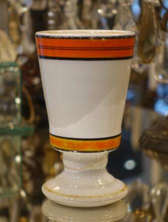 Mazagran - Coffee Cup